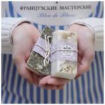 мыловариение мастер-класс по созданию натурального мыла с лавандой